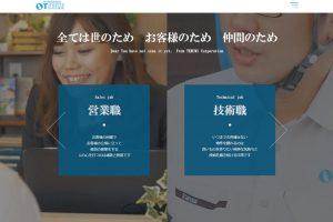 https://terumi.jp/wp-content/uploads/2018/02/SnapCrab_NoName_2018-2-2_12-47-31_No-00-300x200.jpg